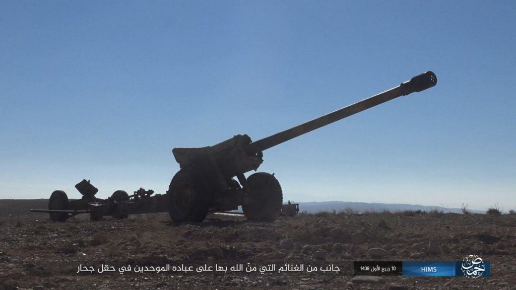 ISIS Flanking Syrian Government Forces West of Palmyra (Photo Report, Videos, Map)