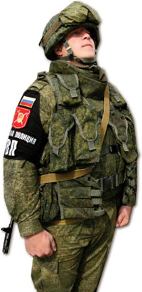 Russian Military Police: With a Shield and the Law