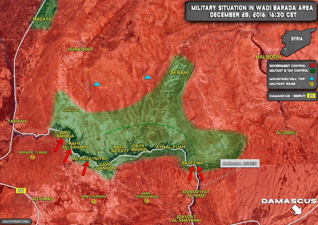 Militants Flee From Defense Lines As Govt Forces Advance In Northwestern Damascus