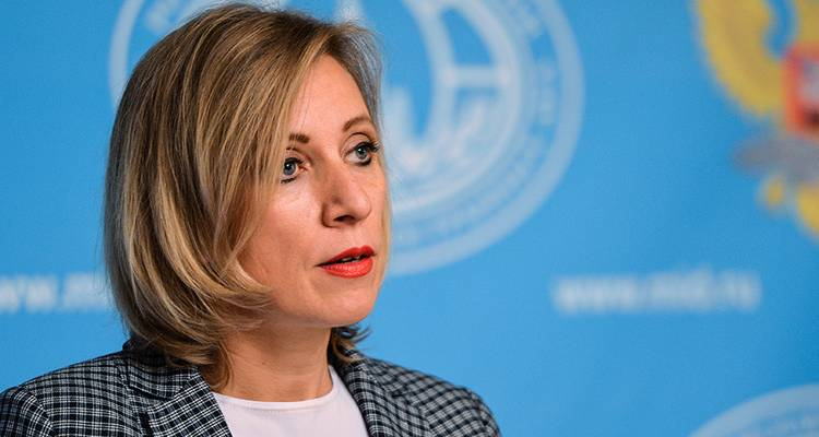 Moscow Has Questions For Sofia About The Bulgarian Weapons In Syria