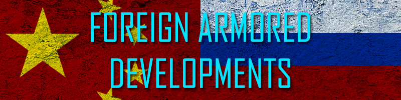 foreign-armored-developments-1