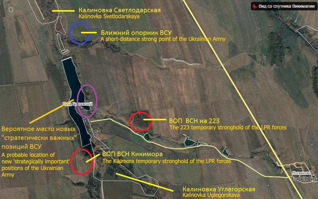 Overview of Fighting In Eastern Ukraine