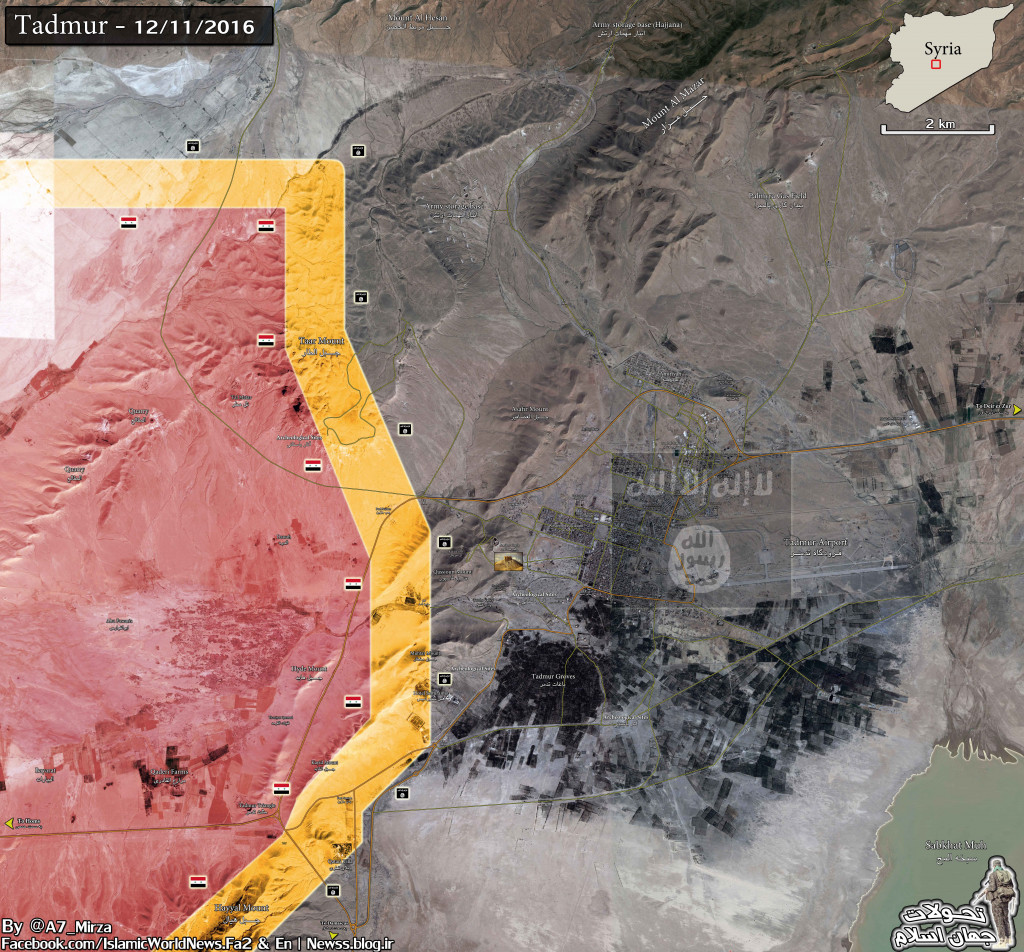 ISIS Seizes Palmyra. Govt Forces Regroup For Counter-Attack
