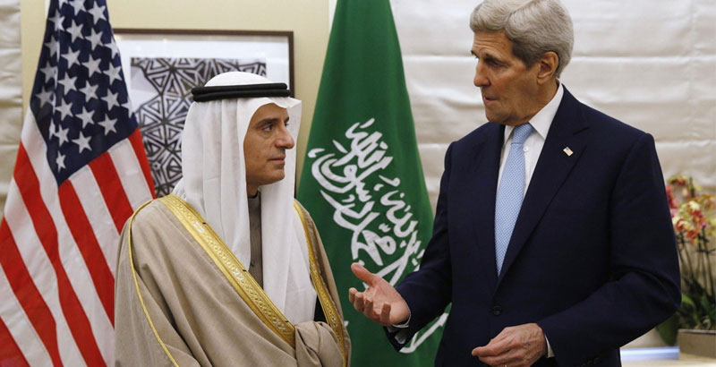 Saudi Arabia Suspends Investments in US Due to Trump – WSJ