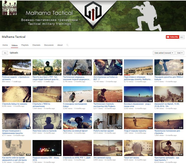"Self-Proclaimed ""Jihadi Consulting Firm"" Operates in Syria (Photos, Videos)"