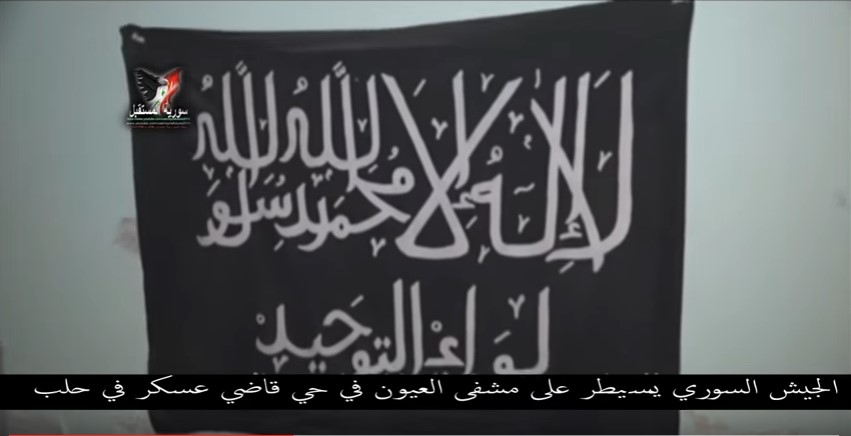 A variation of the Shahada flag commonly used by al-Qaeda
