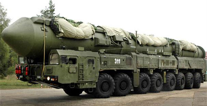 23 Yars Missile Launchers Put on Combat Duty in Russian Strategic Missile Forces in 2016