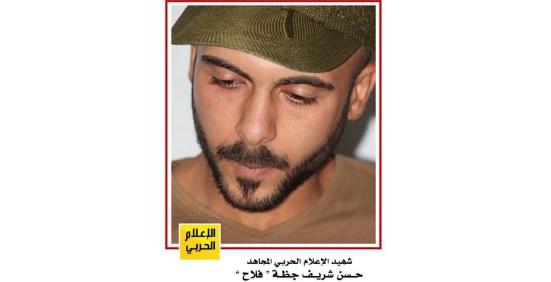 Cameraman of Syrian Hezbollah Media Wing Killed in Aleppo