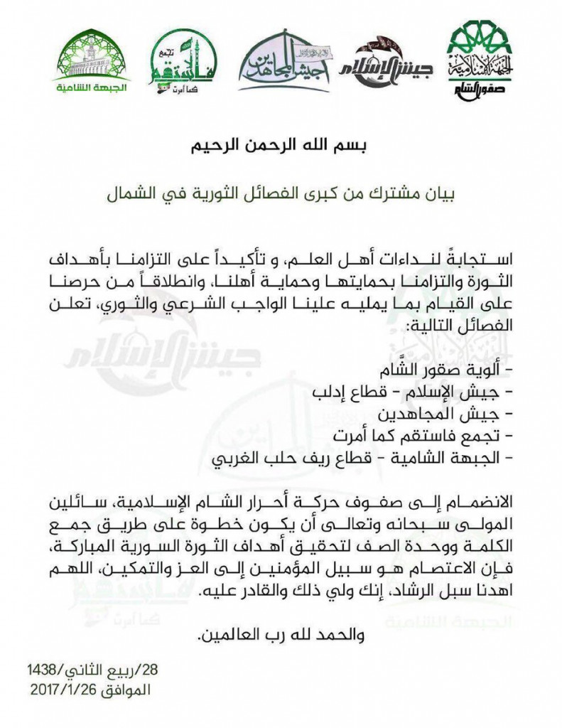'Rebel Civil War' Is Joint Plan Of Ahrar Al-Sham And Jabhat Fatah Al-Sham To Absorb Smaller Groups In Idlib?