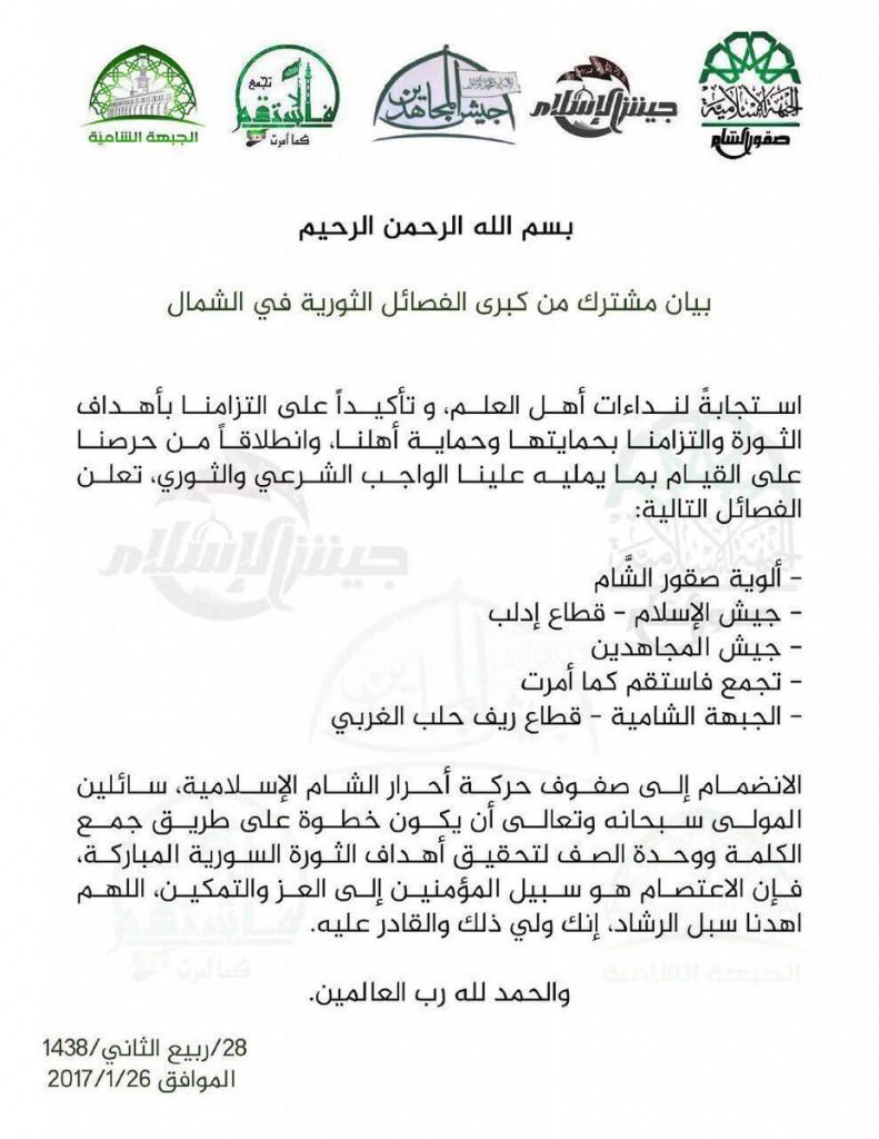 'Rebel Civil War' Is Joint Plan Of Ahrar Al-Sham And Jabhat Fatah Al-Sham To Absorb Smaller Groups In Idlib?
