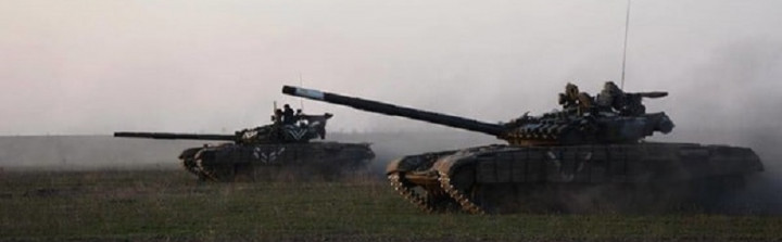 Battle tanks near the village of Avdeevka, located south of Donetsk