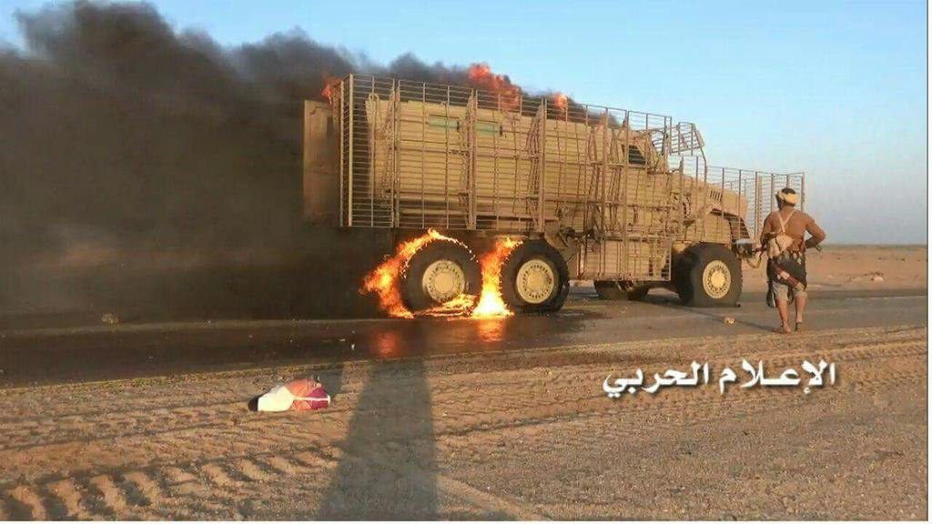 Houthi Forces Destroy Convoy Of Saudi-Led Coalition Near Taiz