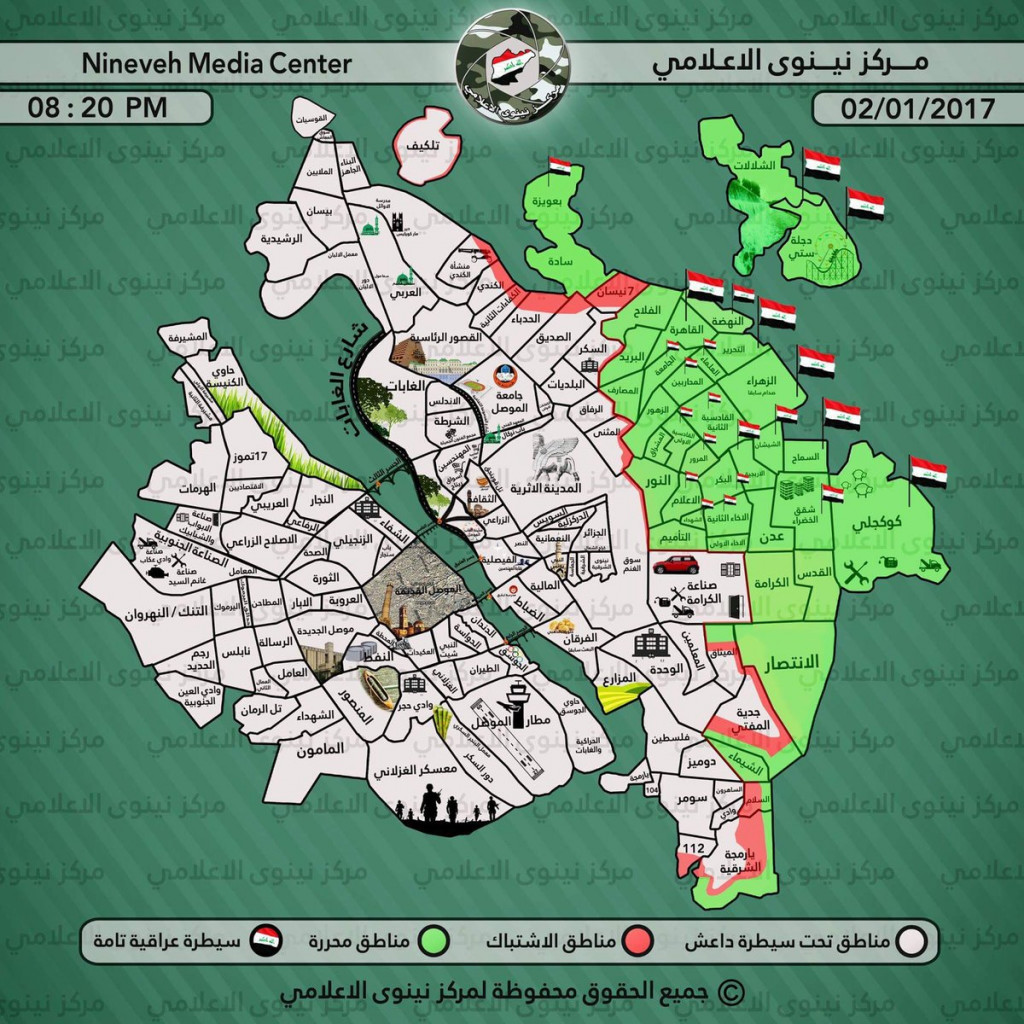 Iraqi Forces Enter Industrial District Of Mosul