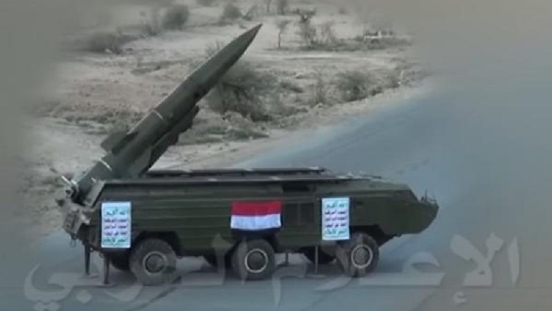 Missile Attack Killed 80 Pro-Saudi Mercenaries In Yemen - Report