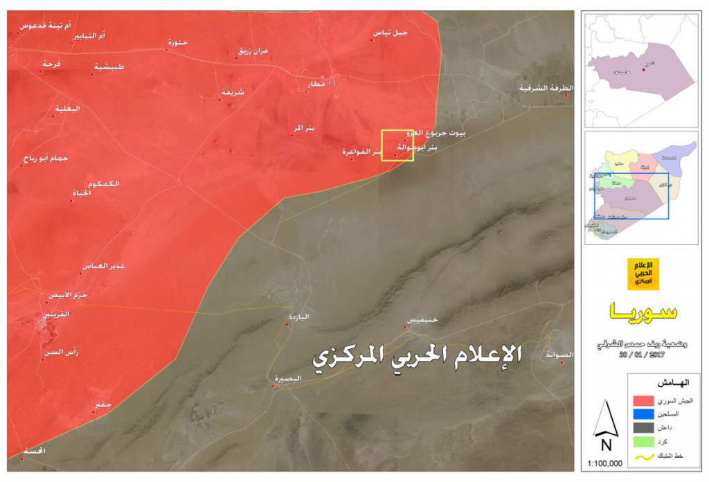Government Forces Recapture More Sites From ISIS Near Tiyas Airbase