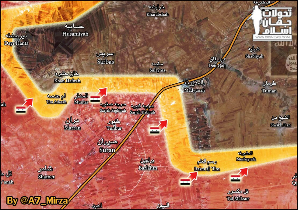 Govt Forces Make More Gains Against ISIS East Of Aleppo City