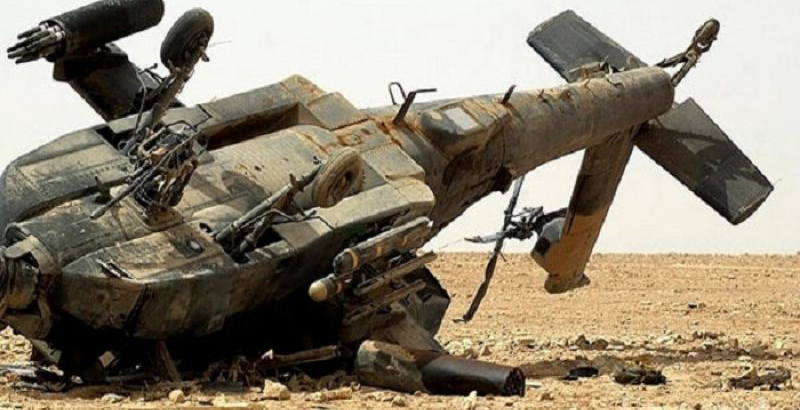 Saudi Helicopter Downed in Yemen