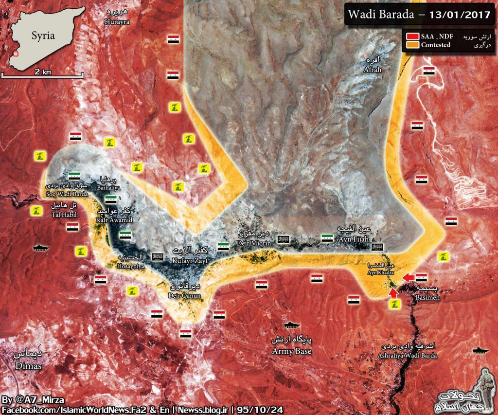 Syrian Army Storming Ayn Khadra Village Northwest Of Damascus (Map, Video)