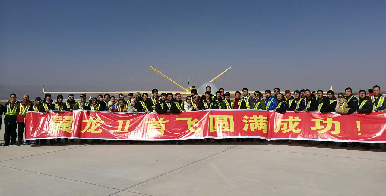 China Successfully Tests Large Multipurpose New Generation UAV (Photos)
