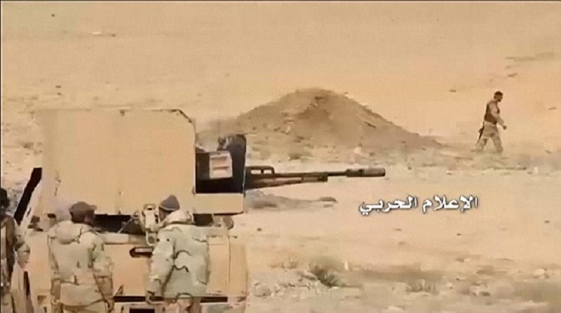 Government Forces Secure Jihar Crossroad And Its Nearby Area West Of Palmyra