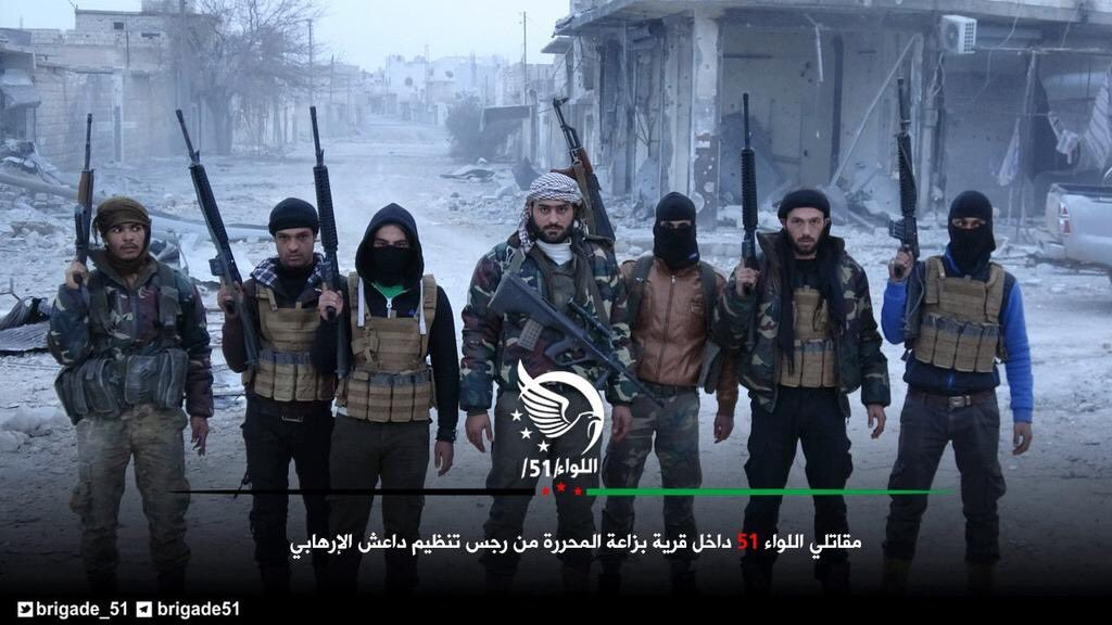 FSA militants are in the town of Bzaah