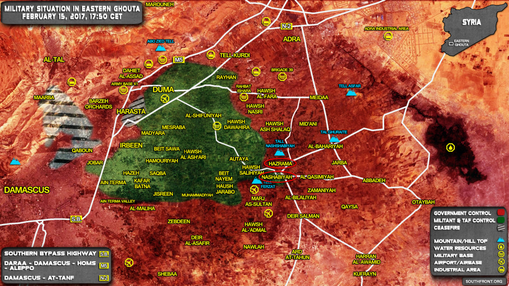 Military Situation In Eastern Ghouta On February 15, 2017 (Syria Map Update)