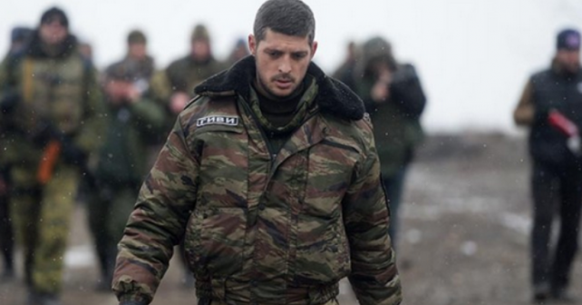 Prominent DPR Commander Mikhail 'Givi' Tolstykh Killed In Eastern Ukraine