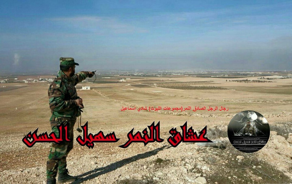 Syrian Army's Tiger Forces Liberate Village Of Touman Southwest Of ISIS Stronghold Of Al-Bab