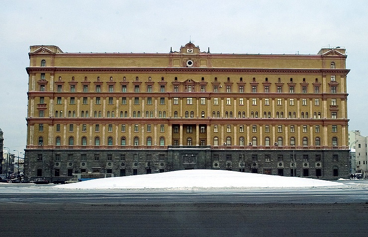 US Eases Sanctions Against Russian Federal Security Service