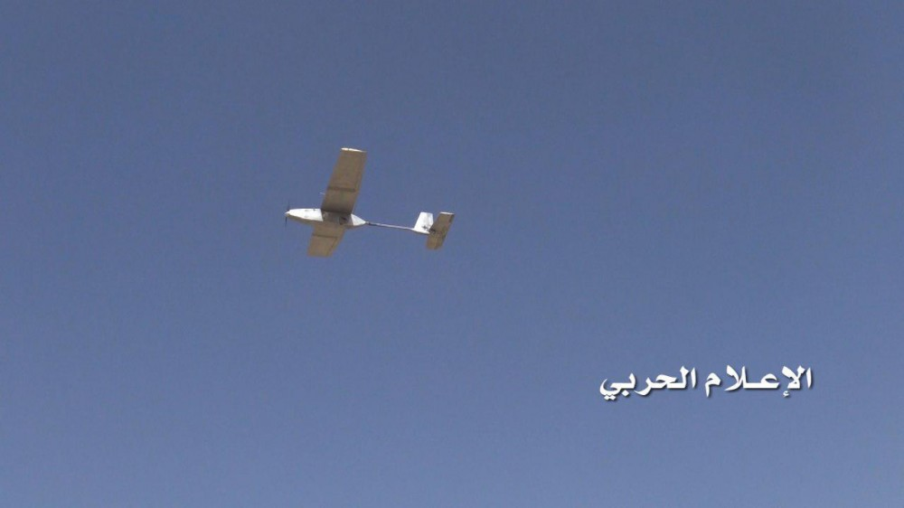 Unmanned Aerial Vehicles Of Houthi Forces In Yemen (Photos, Videos)