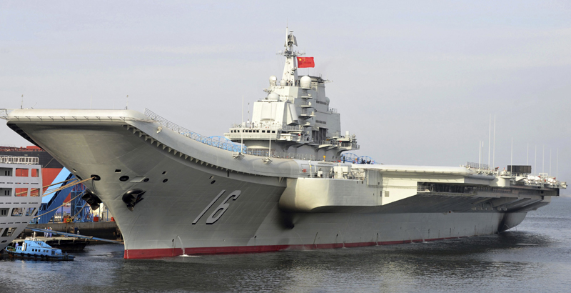 China's Second Aircraft Carrier to Be Based in South China Sea