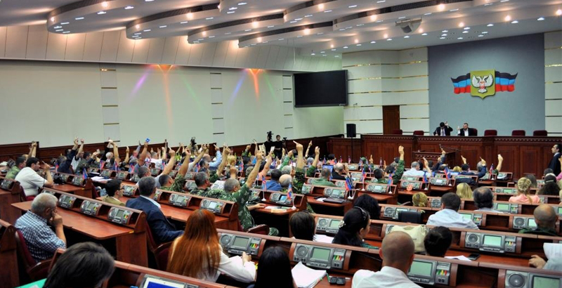 DPR Deputies Adopt Law on 'Nationalization' of Ukrainian Enterprises