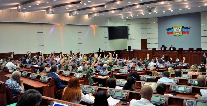 DPR Deputies Adopt Law on 'Nationalization' of Ukrainian Enterprises