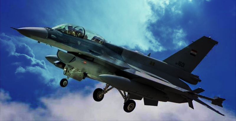 Iraqi Air Force Carries Out Airstrikes on ISIS Targets in Syria