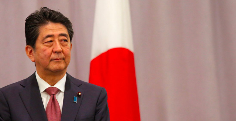 Japan's Attitude on Refugees Stops It from Criticising Trump