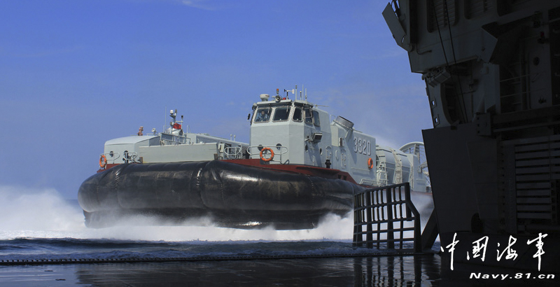 China Launches Production of Type 726A Small Landing Ships Equivalent to US LCAC