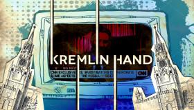Kremlin Hand
