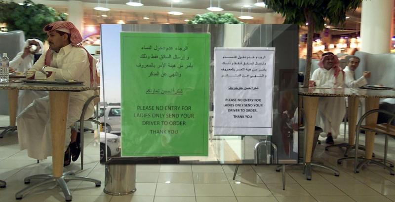 Starbucks in Saudi Arabia Refuses to Serve Women – Report