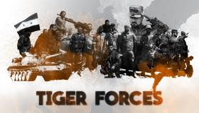 Tiger Forces (1)
