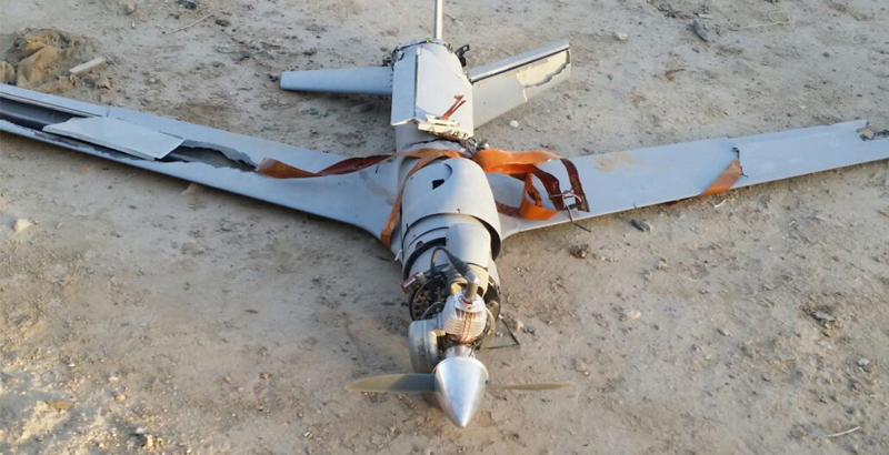 Houthi-Saleh Alliance Shoots down Saudi Spy Drone in Yemen