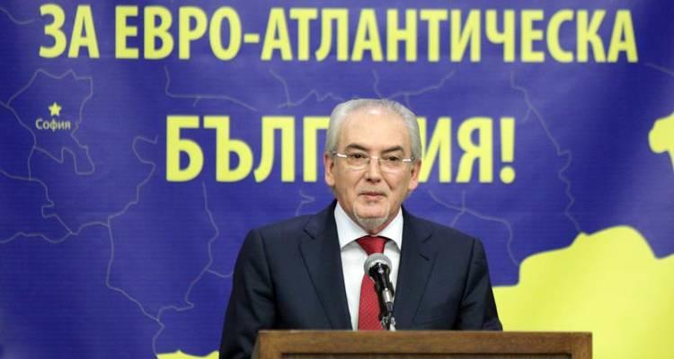 Turkey Intervenes In Bulgarian Internal Politics?