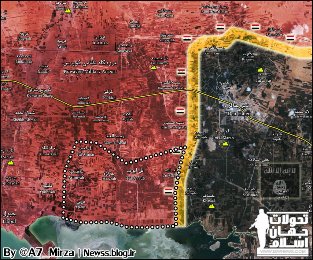 Government Forces Liberate 6 VIllages From ISIS Southeast Of Kuweires Military Airport In Aleppo Province