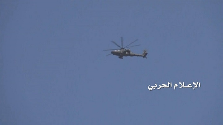 Houthi Forces Down Saudi Attack Helicopter In Yemen's Hudaydah Province - Media