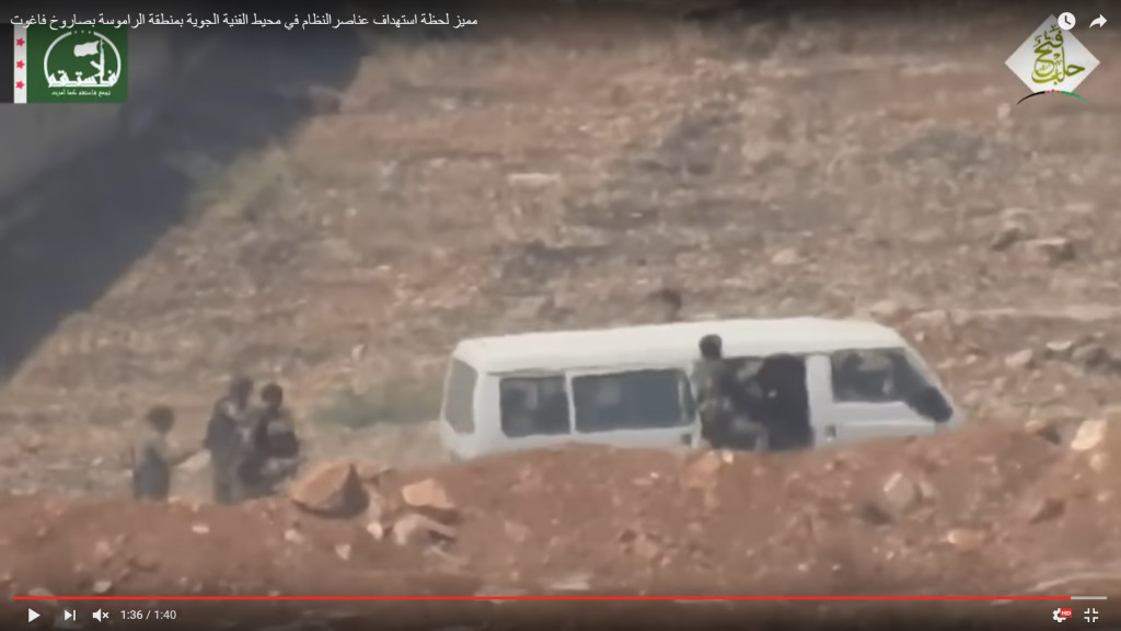 Detailed Analysis Of Battle For Ramouseh Artillery Academy In Western Aleppo - Part 1