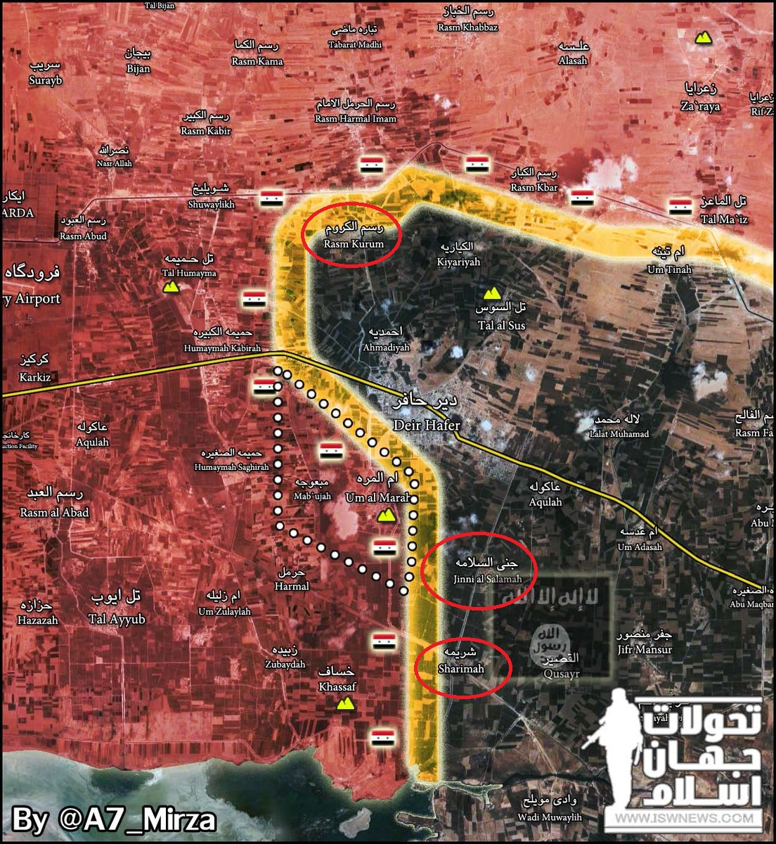 Government Forces Liberated Sharimah and Juni al-Salamah South Of Deir Hafer