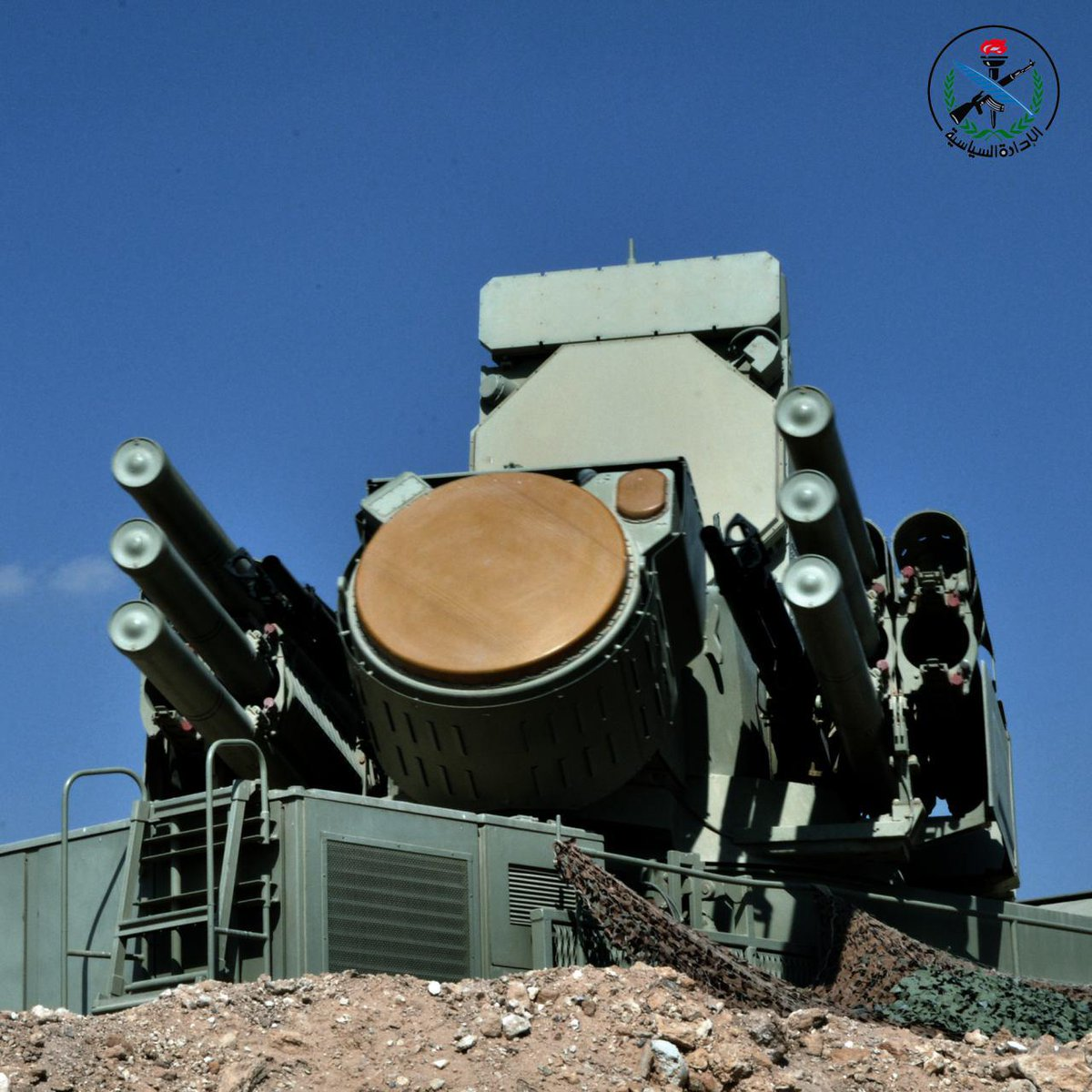 Syria: Pics Of Government Air Defense Systems