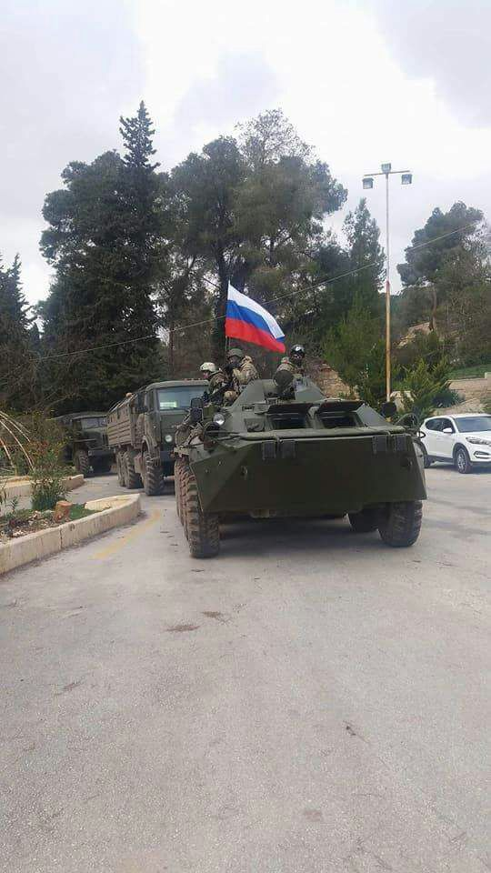 Russia Setting Up Military Base In YPG-Held Area Of Afrin Canton In Northwestern Syria