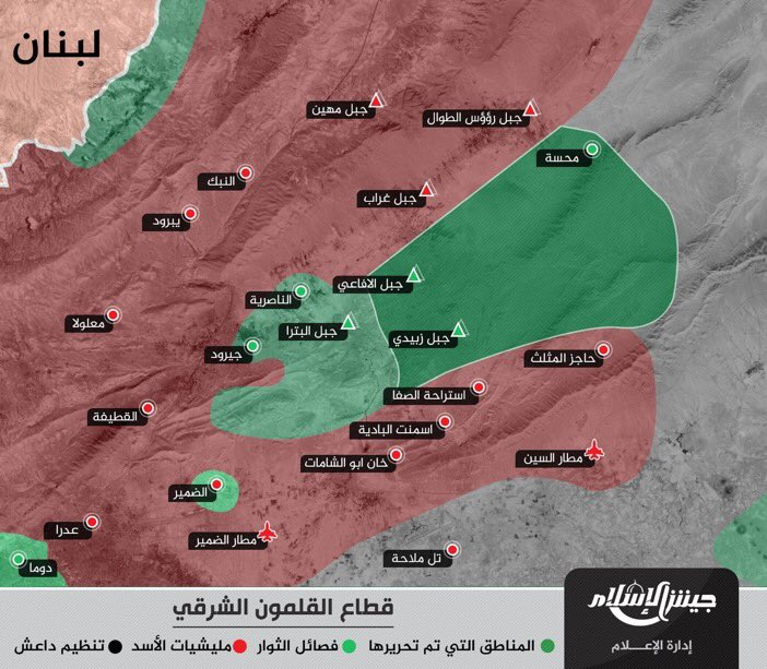'Moderate Militants' Seize Large Areas From ISIS In Eastern Qalamoun