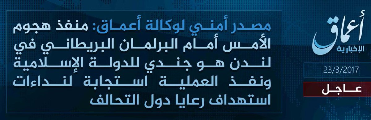"""ISIS Claims Responsibility For Terror Attack In London, Says Attacker Was Was """"Soldier Of The Islamic State"""""""