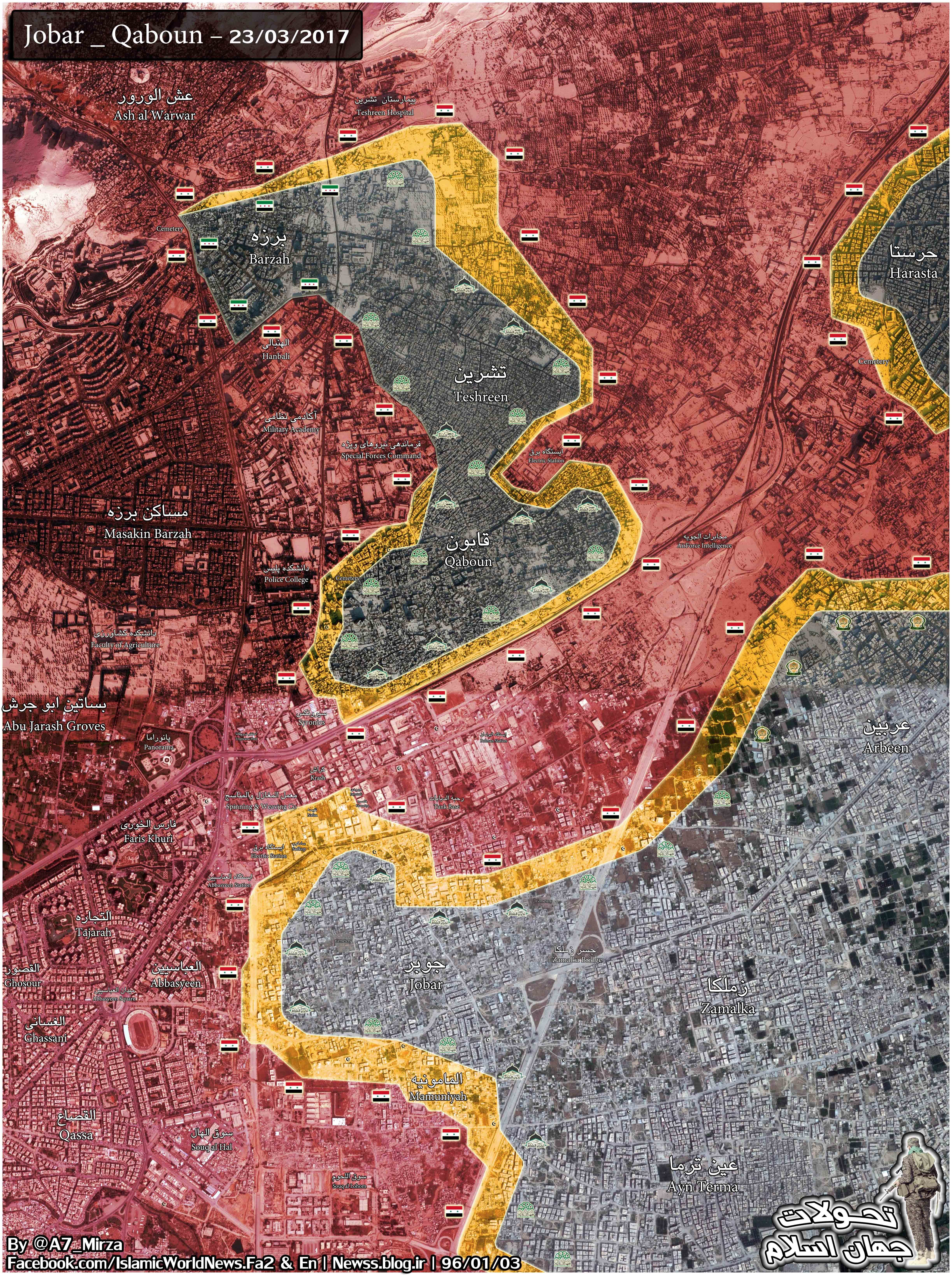 Intense Clashes Ongoing Near Textile Factory In Qabun Industrial Area In Eastern Damascus